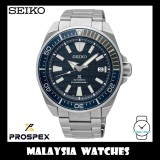 Seiko Prospex SAMURAI Automatic Diver's 200M SRPB49K1 Gents Stainless Steel Watch