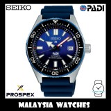 Seiko Prospex PADI SPECIAL EDITION Automatic Diver's 200M SPB071J1 Made in Japan Sapphire Glass Gents Watch
