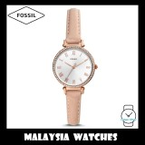 (OFFICIAL WARRANTY) Fossil Women ES4445 Kinsey Three-Hand Blush Leather Watch