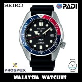 Seiko Prospex PADI Sumo SPECIAL EDITION Automatic Diver's 200M SPB087J1 Made in Japan Sapphire Glass Gents Watch
