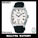 Seiko Presage SRPD05J1 White Dial Automatic Gents Sapphire Glass Tonneau Watch
