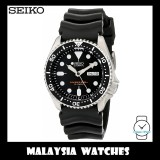 Seiko Men Sports Automatic Diver 200m Rubber Strap Watch SKX007J1 Made in Japan (Black)