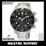 Seiko Prospex Sea Solar Diver's 200M SSC613P1 Chronograph Gents Stainless Steel Watch