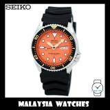 Seiko Men Sports Automatic Diver 200m SKX011J1 Made in Japan Orange Dial Rubber Strap Watch