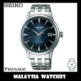 "Seiko Presage Cocktail SRPB41J1 ""Blue Moon"" Blue Sunburst Automatic Gents Watch"