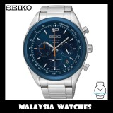 Seiko Men's SSB091P1 Chronograph Stainless Steel Band Watch (Blue)