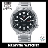 Seiko 5 Sports Bottle Cap Automatic SRPC61K1 Gents Stainless Steel Watch