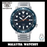 Seiko 5 Sports Bottle Cap Automatic SRPC63K1 Gents Stainless Steel Watch