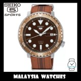 Seiko 5 Sports Bottle Cap Automatic SRPC68K1 Gents Root Beer Rose Gold Bezel Nylon Strap Watch