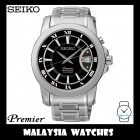 Seiko Premier SNQ141P1 Quartz Perpetual Calendar Sapphire Glass Gents Watch