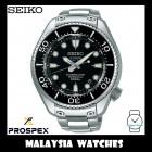 Seiko Prospex Marinemaster SBEX003J 50th Anniversary 1000m Diver Auto Hi-Beat 36000 Limited Edition Watch