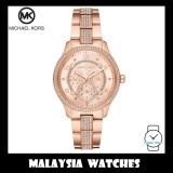(100% Original) MICHAEL KORS Ladies MK6614 Runway Multifunction Rose Gold-Tone Stainless Steel Watch