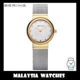 (100% Original) BERING Ladies 10122-001 Classic Polished Gold Sapphire Mesh Bracelet Watch
