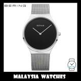 (100% Original) BERING Unisex 12138-002 Classic Polished Silver Sapphire Mesh Bracelet Watch