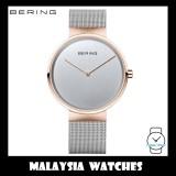 (100% Original) BERING Ladies 14539-060 Classic Polished Rose Gold Sapphire Mesh Bracelet Watch