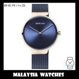 (100% Original) BERING Unisex 14539-367 Classic Polished Rose Gold Sapphire Mesh Bracelet Watch
