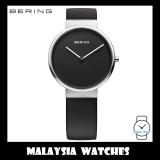 (100% Original) BERING Unisex 14539-402 Classic Polished / Brushed Silver Sapphire Mesh Bracelet Watch