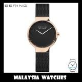 (100% Original) BERING Ladies 15531-262 Max René Polished Rose Gold Sapphire Mesh Bracelet Watch