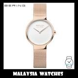 (100% Original) BERING Ladies 15531-364 Max René Polished Rose Gold Sapphire Mesh Bracelet Watch