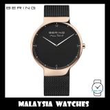 (100% Original) BERING Men's 15540-262 Max René Polished Rose Gold Sapphire Mesh Bracelet Watch
