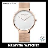 (100% Original) BERING Men's 15540-364 Max René Polished Rose Gold Sapphire Mesh Bracelet Watch
