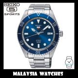 Seiko 5 Sports Gents SRPB89K1 Automatic Blue Sunray Dial Stainless Steel Watch