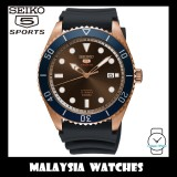 Seiko 5 Sports Gents SRPB96K1 Automatic Brown Sunray Dial Black Rubber Strap Watch