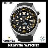 Seiko Gents Prospex Tuna GMT Kinetic Diver's 200M SUN021P1 Sapphire Glass Black Silicone Strap Watch