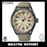 (100% Original) Citizen Gents AW5005-12X Eco-Drive Beige Dial Khaki Nylon Strap Solar Watch