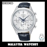 Seiko Men's SSB291P1 Chronograph Silver Dial Dark Navy Blue Leather Watch