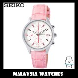 Seiko SNDV47P1 Ladies Chronograph Pink Leather Strap Watch (Pink)