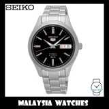 Seiko 5 SNK883K1 Automatic See-Through Back Case Black Dial 50m Stainless Steel Watch