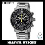 Seiko Men's SNA411P1 Quartz Pilot's FlightMaster Alarm Chronograph 200M Stainless Steel Watch