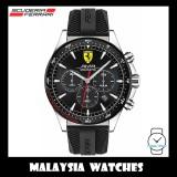 (100% Original) Scuderia Ferrari Men's 0830620 Pilota Chronometer Black Silicone Watch TWO (2) Years International Warranty