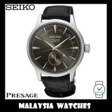 """Seiko Presage Cocktail SSA345J1 """"Espresso Martini"""" Power Reserve Made in Japan Automatic Gents Watch"""