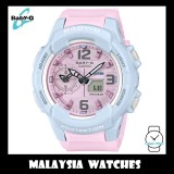 (OFFICIAL WARRANTY) Casio Baby-G BGA-230PC-2B Standard Analog-Digital Women's Pastel Pink Resin Watch BGA230PC-2B