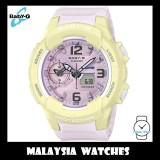 (OFFICIAL WARRANTY) Casio Baby-G BGA-230PC-9B Standard Analog-Digital Women's Pastel Pink Resin Watch BGA230PC-9B