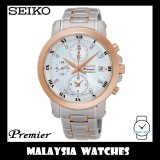 Seiko Premier Ladies SNDV58P1 Swarovski Crystals Chronograph Sapphire Glass Mother of Pearl Dial 18k Rose Gold Stainless Steel Watch (Two-Tone)