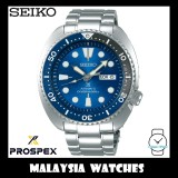 Seiko Prospex Special Edition SRPD21K1 Automatic Diver's 200M Turtle 'Save The Ocean' Great White Shark Gents Watch