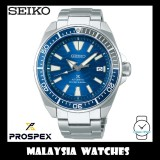 Seiko Prospex SAMURAI Special Edition SRPD23K1 Automatic Diver's 200M 'Save The Ocean' Great White Shark Gents Watch