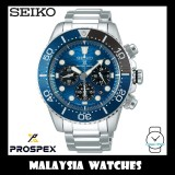 Seiko Prospex Special Edition SSC741P1 Solar Chronograph Diver's 200M 'Save The Ocean' Great White Shark Gents Watch