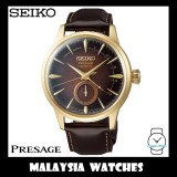 """Seiko Presage Cocktail SSA392J1 """"Old Fashioned"""" Power Reserve Limited Edition 2019 Made in Japan Automatic Gents Watch"""