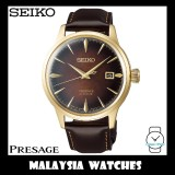 """Seiko Presage Cocktail SRPD36J1 """"Old Fashioned"""" Limited Edition 2019 Made in Japan Automatic Gents Watch"""