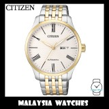 (100% Original) Citizen Gents NH8354-58A Mechanical White Dial Two-Tone Stainless Steel Automatic Watch
