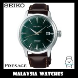 "Seiko Presage Cocktail SRPD37J1 ""Mockingbird"" Green Emerald Dial Automatic Gents Watch"