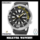 "Seiko Prospex Yellow Fin ""Baby Tuna"" Automatic Diver's 200M SRP639K1 Gents Black Silicone Strap Watch"