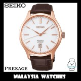 """Seiko Presage SRPD42J1 """"Zen Garden"""" White Dial Made in Japan Automatic Brown Leather Strap Gents Watch"""