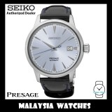 """Seiko Presage SkyDiving Cocktail SRPB43J1 """"Ice Blue"""" Light Blue Dial Automatic Gents Watch"""