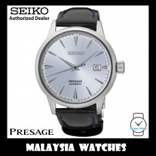 "Seiko Presage SkyDiving Cocktail SRPB43J1 ""Ice Blue"" Light Blue Dial Automatic Gents Watch"