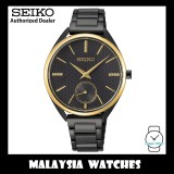 Seiko Women's SRKZ49P1 Quartz 50th Anniversary Special Edition Black Dial Stainless Steel Watch